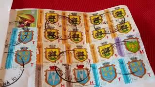Посылка из Украины , монеты из польского клада