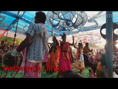 TAMIMUNDA LEDISE KIRTAN @BUDEK CREATION TV SUBSCRIBE NOW @