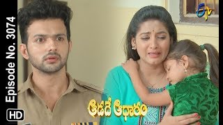Aadade Aadharam | 22nd  May 2019 | Full Episode No 3074 | ETV Telugu