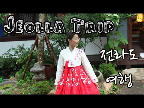 Summer in Korea Pt.3: Trip to Jeolla Province 전라도 여행!