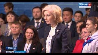 Смотреть видео Продолжается 18 съезд «Единой России» - в Москве работает специальный корреспондент ГТРК «Марий Эл» онлайн