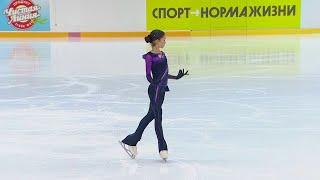 Короткая программа Девушки Сочи Кубок России по фигурному катанию 2020 21
