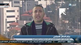 قوات الاحتلال تقتحم سجن النقب وتعزل 14 أسيرا فلسطينيا في زنازين فردية