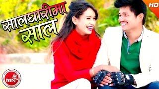 Video New Nepali Lok Dohori 2017/2073 | Salgharima Sal - Utsab Tamang & Yasoda Bidari | Ft.Sarika/Bikash download MP3, 3GP, MP4, WEBM, AVI, FLV November 2017