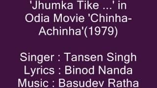 tansen singh sings jhumka tike tu ta in odia movie chinha achinha 1979