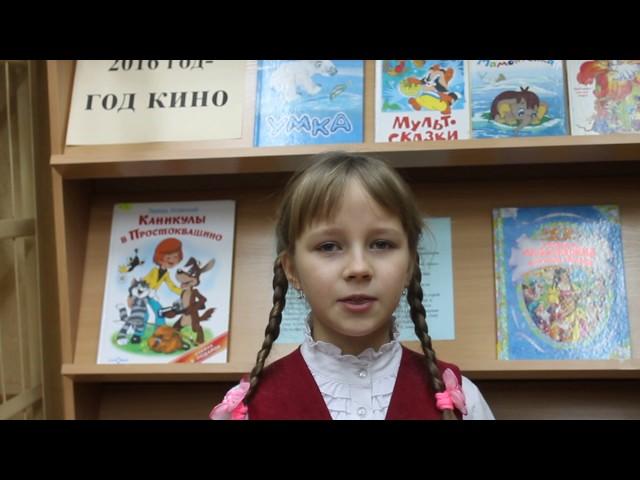 Изображение предпросмотра прочтения – АнастасияТупицына читает произведение «Зимнее утро» А.С.Пушкина