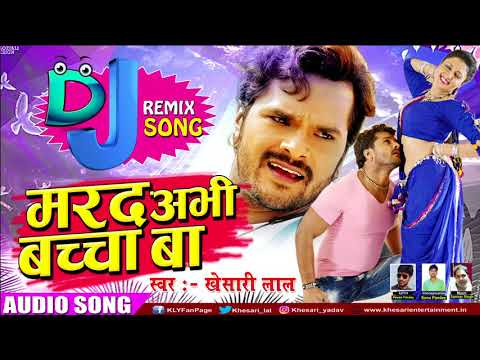 new song 2019 bhojpuri dj download video hd