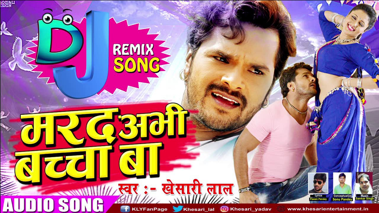 Hindi gana dj video hd download mp4