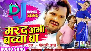 Dj Remix Khesari Lal Yadav New Bhojpuri Super Hit Song 2017.mp3