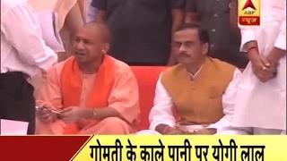 UP CM Yogi Adityanath demands account of every penny spent on Gomti Riverfront