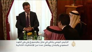 انتعاشة في العلاقات السعودية الروسية