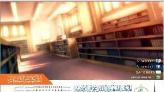 13 شرح المكتبة الشاملة تحرير كتاب أبو عبيدة الأمين