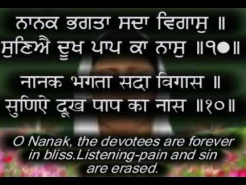 "Read Along ""Japji Sahib"" Hindi/Punjabi Captions & Translation"