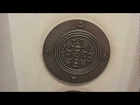 Pre-Islam and Islamic Arab Monetary System. Coins Museum, Dubai, UAE. 2013