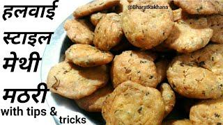 litti chokha chutney recipe
