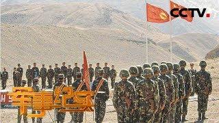 《军事纪实》 20190829 和平利剑 中国和吉尔吉斯斯坦联合反恐演习纪实| CCTV军事