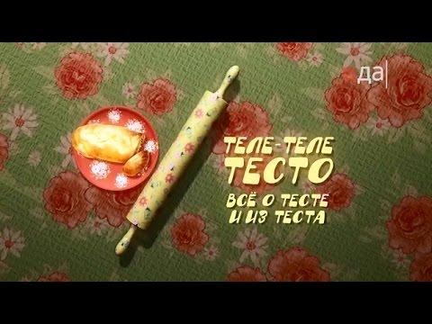 Тариф «Очень черный» : Tele2 Россия