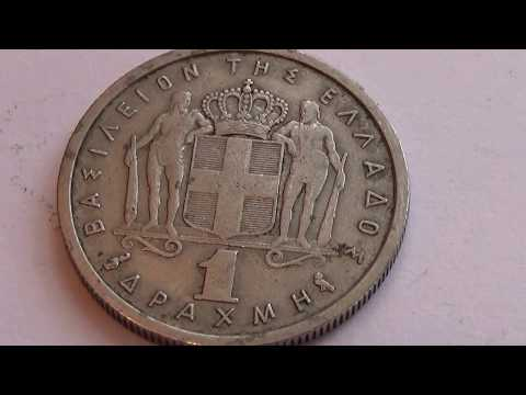 A 1962 Coin From Greece