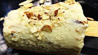 बाज़ार जैसी स्वादिष्ट मटका मलाई क़ुल्फ़ी मिल्क पाउडर से बनायें । market style matka malai kulfi