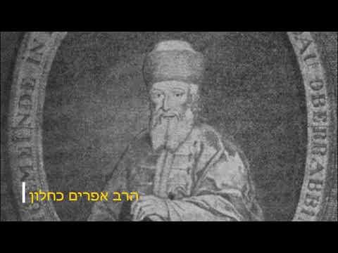 סיפור יפה על גדול הדור הנודע ביהודה