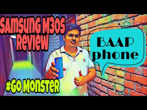Samsung M30s review after 10 days | A COMPLETE ALL-ROUNDER #GoMonster