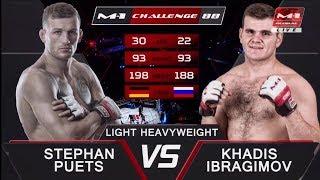 Штефан Пютц vs Хадис Ибрагимов, M-1 Challenge 88