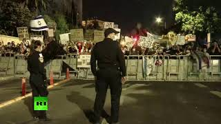 Protesters call for Netanyahu's resignation in Jerusalem
