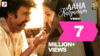 Petta - Aaha Kalyanam Official Video - Tamil | Rajinikanth, Trisha | Anirudh Ravichander