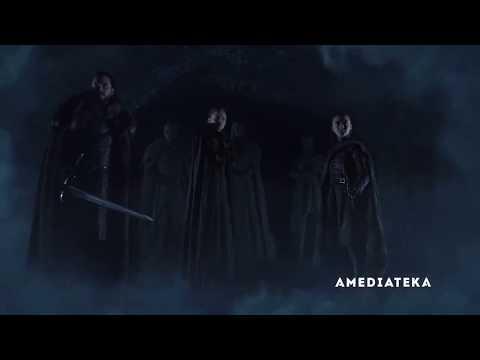 Игра престолов 8 сезон   Game Of Thrones  - трейлер на русском языке