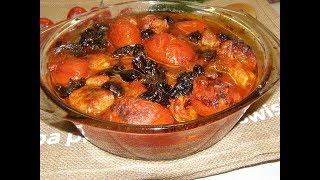 Мясо с томатами и черносливом I Вкусно! I Meat with tomatoes and prunes