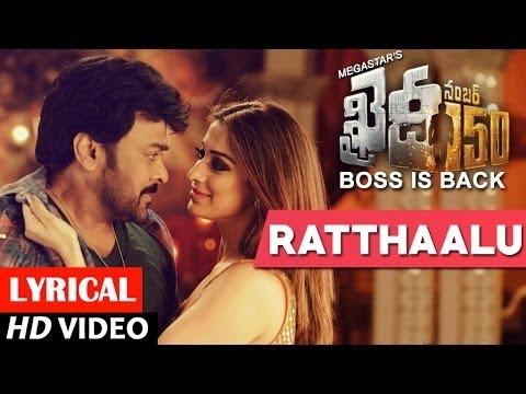 Ratthaalu Video Song With Lyrics    Khaidi...