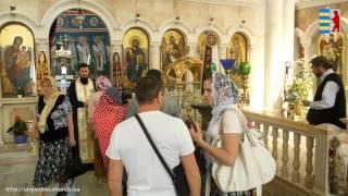 Паломничество в Иерусалим 2015(У травні 2015 року відбулась паломницька поїздка вихідців із Закарпаття, що мешкають в Чехії в місті Прага..., 2015-09-18T10:27:06.000Z)