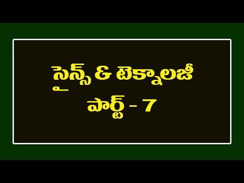 Gk on Science &Tech || Telugu Bit bank || APPSC, TSPSC,RRB Jobs || All Competitive Exams