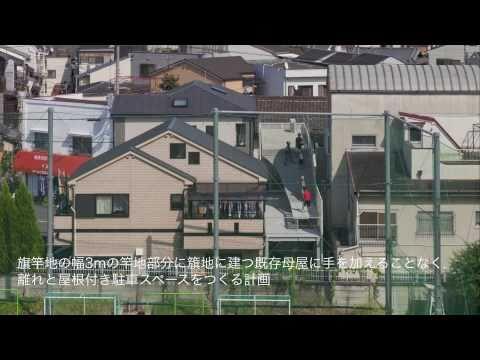 新建築住宅特集2011年5月号 「OP...