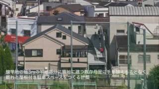 新建築住宅特集2011年5月号 「OPEN ARCHITECTURE PROJECT」大薮義章