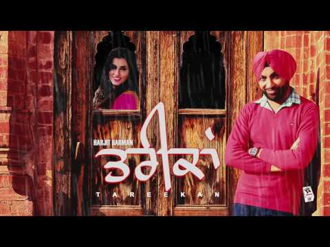 TAREEKAN || HARJIT HARMAN || New Punjabi Songs 2016 || HD AUDIO
