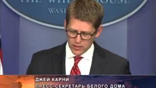 Белый дом отреагировал на решение российского суда по делу Навального