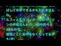 【One Piece Movie】ルフィの「ギア5」を判明!? 体の負担が少ない技とは!?(考察)