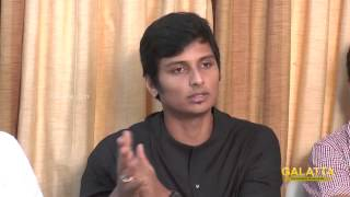 Endrendrum Punnaghai is fun for the whole family says Jiiva