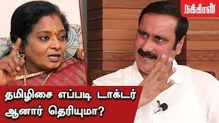 யார் கேட்டா 8 வழி சாலை? Anbumani Ramadoss  Interview | Salem 8 Way Road | Tamilisai | PMK | NT43
