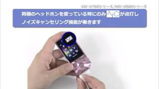 ソニー ウォークマン nw s780シリーズ nw e080シリーズ セットアップ動画