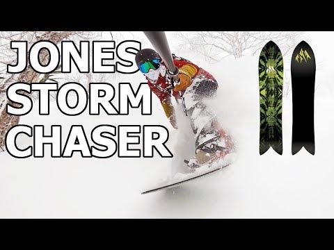 Jones Storm Chaser Snowboard Review - Moiwa Japan Powder