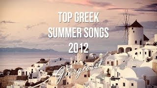 Top Greek Summer Songs 2012 by GIORGIOSST