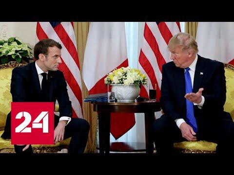 """Трамп раскритиковал слова Макрона о """"смерти мозга"""" НАТО. 60 минут от 03.12.19"""