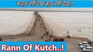 White Desert [Rann Utsav]  Kutch Trip |  Kutch Nahi Dekha To Kuch Nahi Dekha