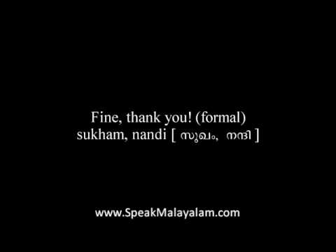 Learn the Malayalam Language - some Responses to Greetings