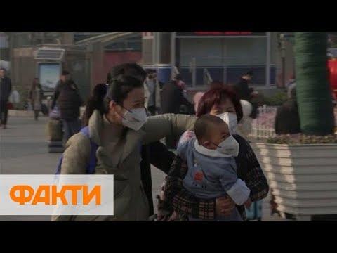 В Украине пока нет коронавируса