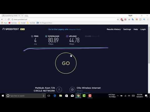 Check Broadband Internet Real Speed Easy (Bangla) By ReYad TeCH