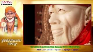 Sri Shiridi Saibaba Mahatyam Movie Full Songs - Maa Papalu song