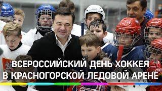 Один день с Навкой и Каменским в ледовой арене от Путина